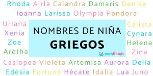 Nombres de niña griegos